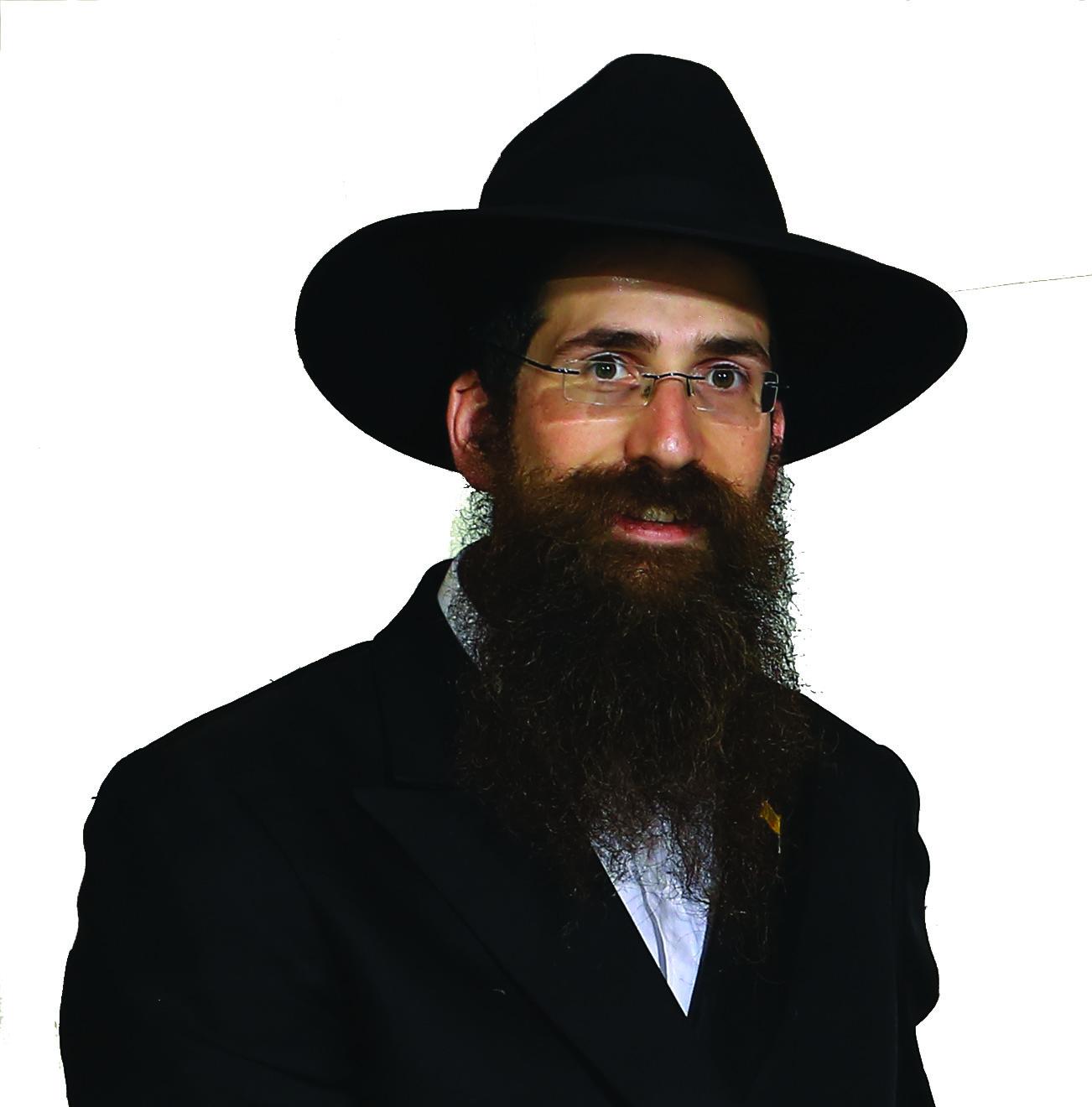 Rabbi Eliyahu Haviv